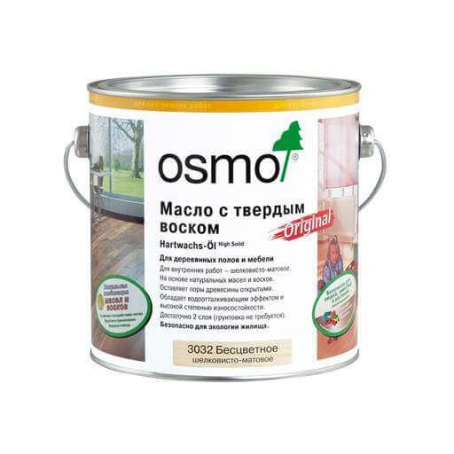 масло osmo с твёрдым воском 3032